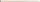 Oberteil, Pool, Flash, mit silbernem Ring, 5/16x18